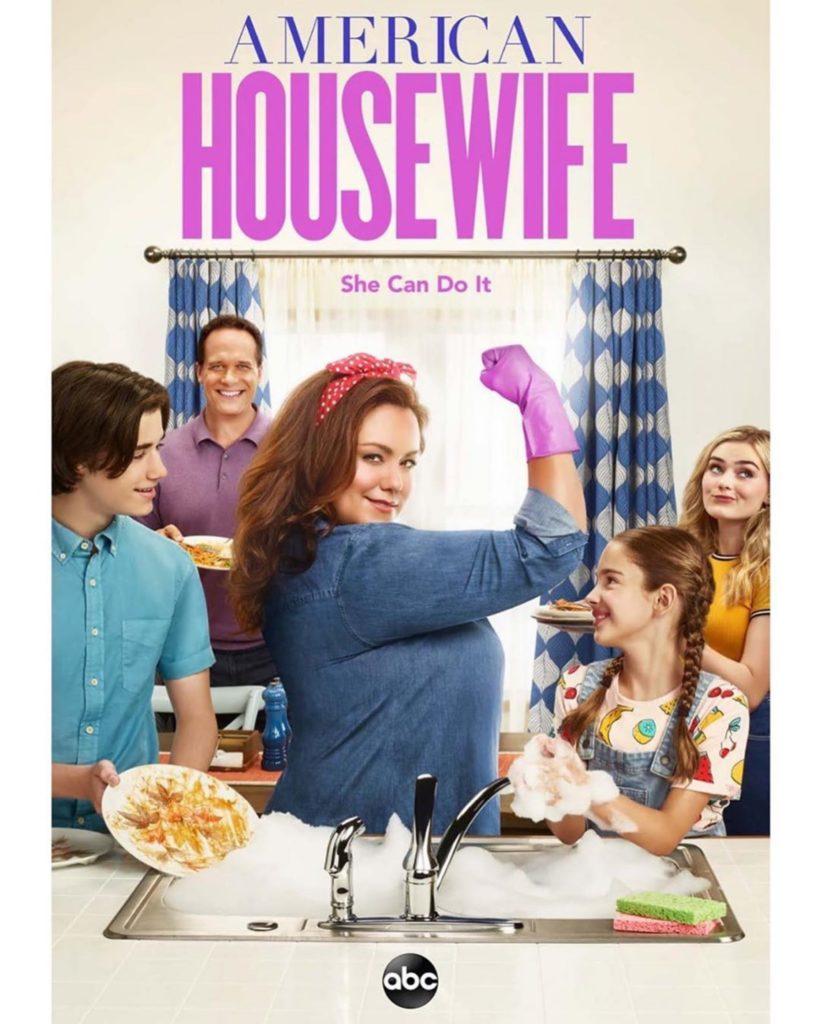 american-housewife-aaron-kaplan